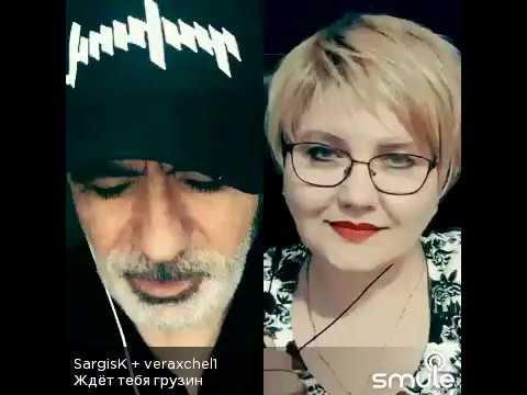 Аксенова Вера и SargisK \