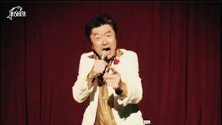 桑田佳祐 - Yin Yang(イヤン)