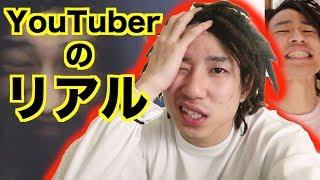 YouTuberは毎日大変!?!?