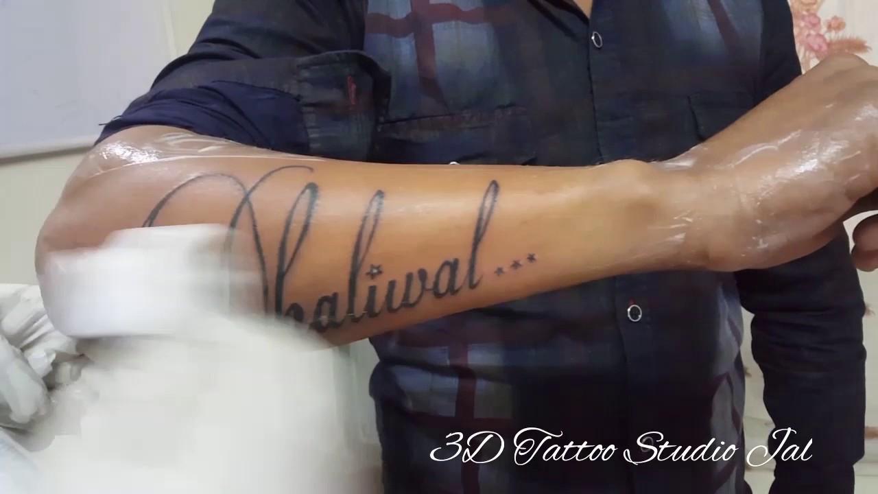 3d tattoo studio jal 2 youtube