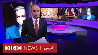 غنی?سازی ۶۰ درصدی؛ ایران به دنبال چیست؟ شصت دقیقه ۲۴ فروردین