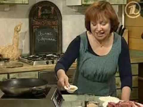 Приготовить Свиные ребра( Cook pork ribs)