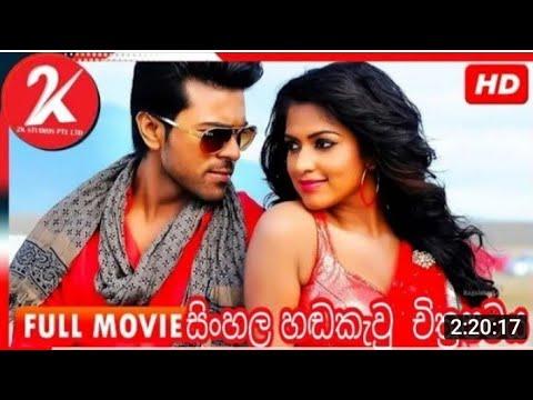 Download Sinhala hadaku film