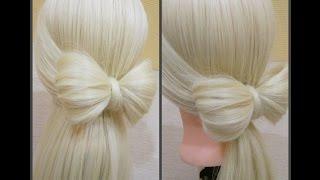 Как легко сделать бант из волос?прическа бант. легкий способ.Bow of hair 2 min .Easy