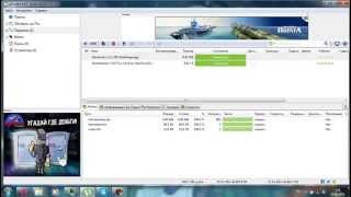 Ускоряем загрузку файлов uTorrent