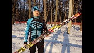 видео Беговые лыжи: купить, цена, отзывы | Интернет-магазин Skidrom