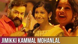 Jimikki Kammal Mohanlal Dance Song Review | Velipadinte Pusthakam | Lal Jose