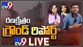 Pulwama Terror Attack: Ground Report from Srinagar LIVE || Jammu & Kashmir - TV9