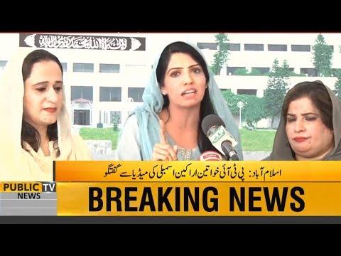 PTI female Parliamentarians media talk in Islamabad | 22 June 2019