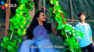 Gujarati WhatsApp status by sohil jadav