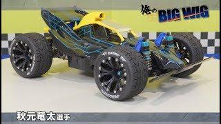 【Vol.19】タミヤRCカーグランプリ