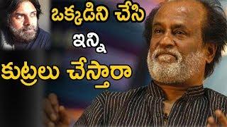 Rajinikanth Support to Power Star Pawan Kalyan ...