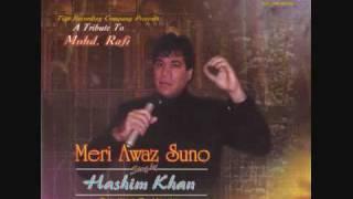 dil ke jharoke mein tujko bithakar by hashim khan.wmv