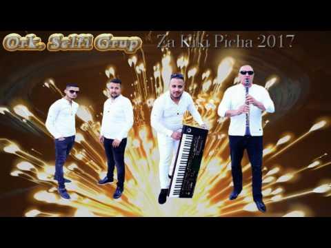 Ork. Selfi Grup 2017 - Za Kiki Picha NOWO 2017 // Оркестър селфи груп 2017 - за Кики Пича