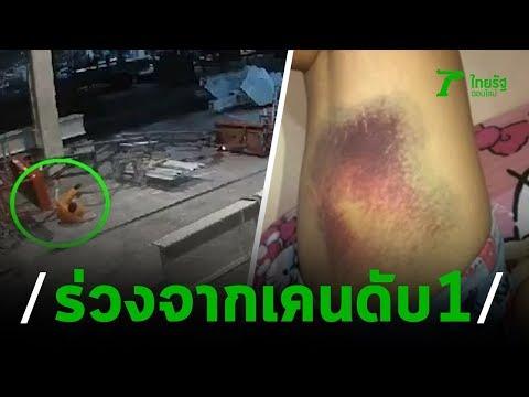 เครนชนรถยกล้ม หนุ่มคนงานร่วงดับเจ็บ 1 | 18-02-63 | ข่าวเย็นไทยรัฐ
