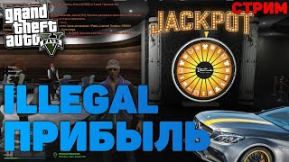 НЕЛЕГАЛЬНЫЙ ЗАРАБОТОК НА GTA 5 RP. ПОКУПКА МАШИНЫ - Blackberry