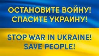 НЕРВЫ - ТАК КАК НАДО (Official video)