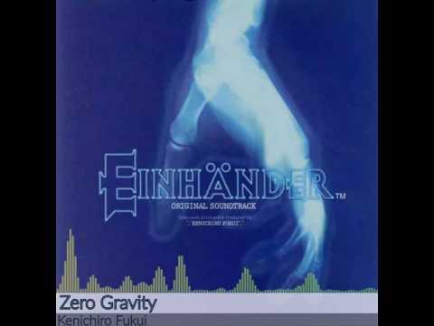 Einhänder - Zero Gravity Extended