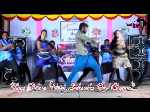 Tamil Record Dance 2018 / Latest tamilnadu village aadal paadal dance / Indian Record Dance 2018 415