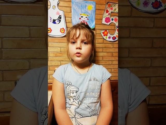 Изображение предпросмотра прочтения – АнтонинаЗыбина читает произведение «Скучные игры» М.И.Цветаевой