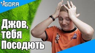 видео Жалоба / отзыв: дежурный врач - Детская поликлиника 118 - Северное Бутово