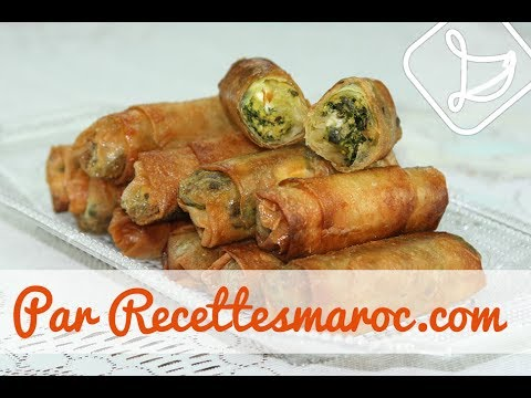 Cigares au Persil & Fromage - Cheese & Parsley Fried Cigars - بوريك بالجبن