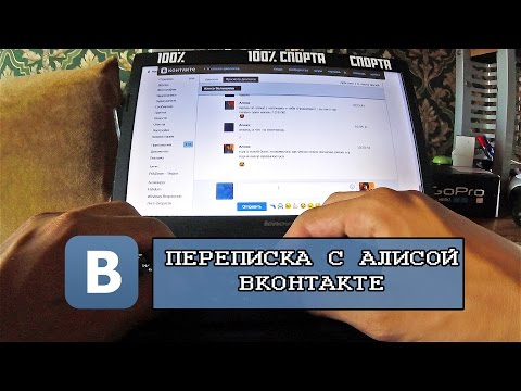 знакомства фото перепискои моск обл