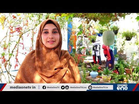 വീട്ടുവളപ്പിലെ ഹരിതസമൃദ്ധി | Weekend Arabia | Vegetable Farming | UAE |