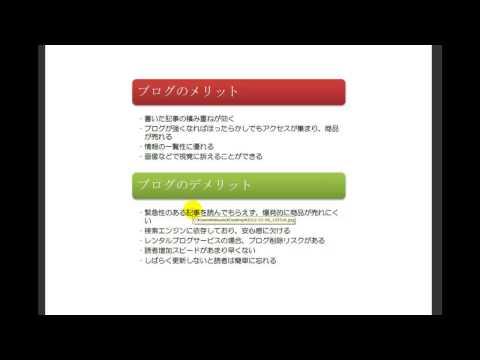 アフィリエイトスタートダッシュセミナー~自由への序章~