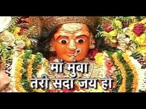 Dekh Mera India   Mumbadevi Temple, Mumbai