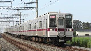 東武10000系10030型1452F 区間急行南栗橋行 幸手~南栗橋通過【4K】