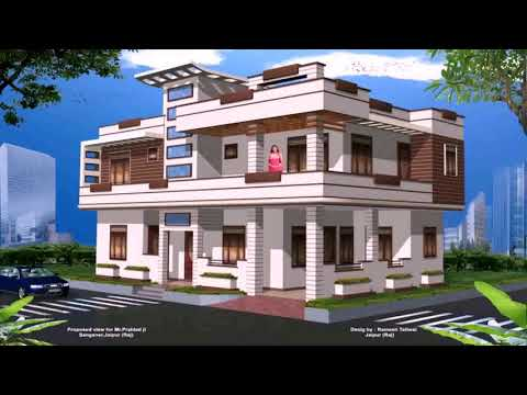 Free Punch Home Design Software Download Youtube