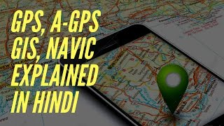 GPS A-GPS GIS NAVIC Explained [ Hindi ]