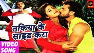 तकिया के साइड करा | DEEWANAPAN | VIDEO SONG | Kheshari Lal Yadav| | Bhojpuri 2018Kajal Raghwani