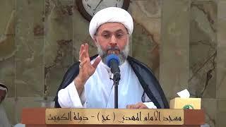 الشيخ عبدالله دشتي - لماذا جعل مقام نبي الله إبراهيم عليه السلام مصلى