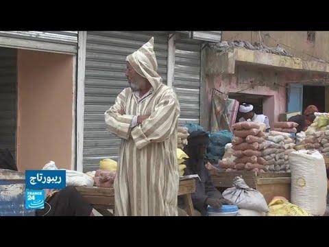 موريتانيا: ارتفاع في الأسعار والمواطنون يلومون الإصلاحات الحكومية  - نشر قبل 2 ساعة