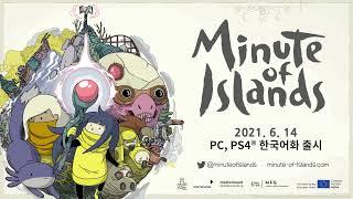 '미닛 오브 아일랜드' 한국어판 출시 트레일러