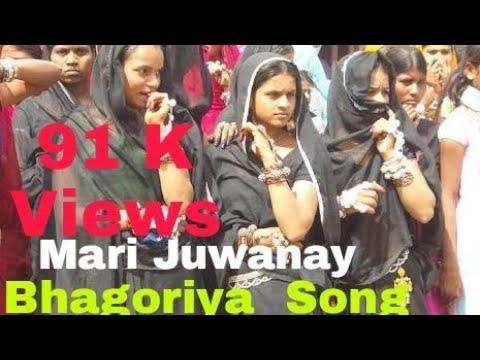 Mari Juvanay Adivasi Hit Timli Song By Raju Sastiya