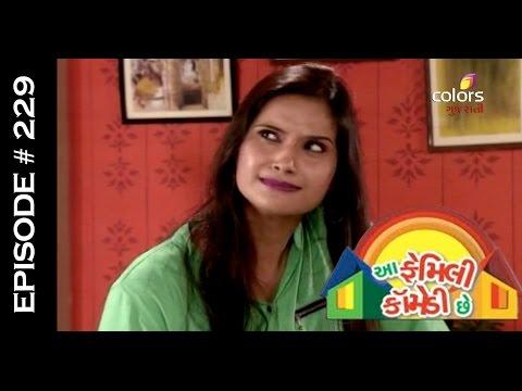 Aa Family Comedy Che - 27th July 2015 - આ ફમીલ્ય કોમેદ્ય છે - Full Episode