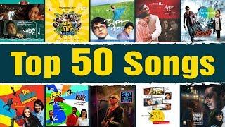 top 50 songs of 2000s সমকালীন সেরা ৫০ টি গান audio jukebox