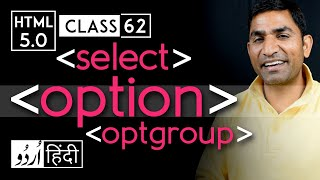 select tag, Option tag and Optgroup tag - html 5 tutorial in hindi - urdu - Class - 62