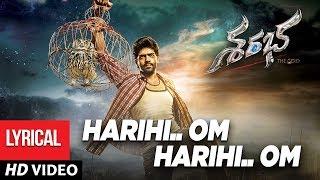 Harihi Om Full Song With Lyrics - Sharabha Movie Songs - Aakash Kumar Sehdev, Mishti