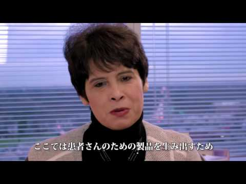 Astellas All Nippon Airways Commercial
