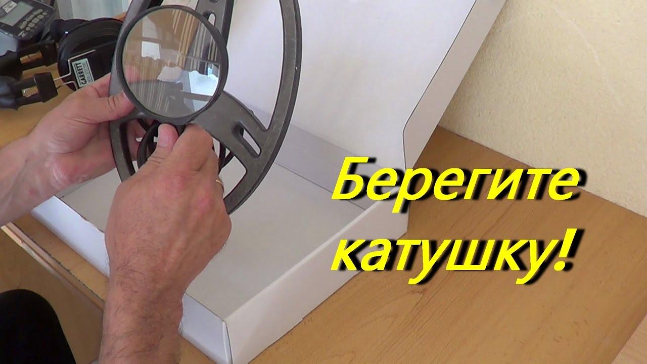 Play обзор металлоискателя garrett at max cliphottrenmang.ne.