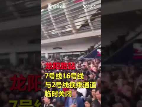 Shanghai Metro Line 2 signal glitch during morning rush hour