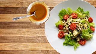 Салат с медово-горчичным соусом.