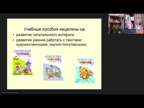 Самыкина С.В. Развитие интереса к чтению, умение работать с текстом средствами рабочих тетрадей