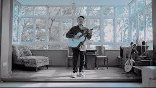 Mark Chan - Blue Guitar (Official Music Video)