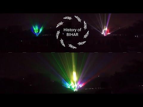 History of BIHAR with laser light at Buddha smriti park Patna