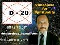 D-20 Vimsamsa for Spirituality by Dr Dharmesh M Mehta